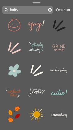 Instagram Blog, Frases Instagram, Instagram Emoji, Instagram Editing Apps, Iphone Instagram, Instagram Frame, Instagram And Snapchat, Creative Instagram Photo Ideas, Ideas For Instagram Photos