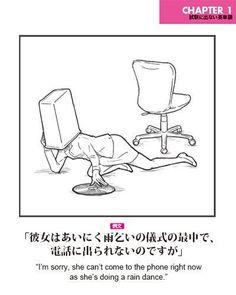 オー人事、オー人事。 English Sentences, English Words, Funny Images, Funny Pictures, Feeling Down, Dancing In The Rain, How To Relieve Stress, Japanese, Feelings