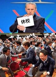 Funny Images, Funny Pictures, Japanese Funny, Book Cafe, Book Reader, Comedy, Jokes, Humor, My Favorite Things