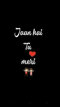 ideas for funny hindi quotes so true Love My Wife Quotes, First Love Quotes, Couples Quotes Love, Love Picture Quotes, Love Quotes In Hindi, True Love Quotes, Missing Quotes, Desi Quotes, Besties Quotes