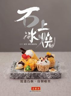 [Web Banner] Web Banner Advertising, Is It For You? -- You can find more details by visiting the image link. Food Graphic Design, Food Poster Design, Menu Design, Food Design, Chinese Restaurant, Menu Restaurant, Cooking Chief, Food Banner, Web Banner