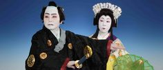 The Japan Society of Boston - An Evening of Kabuki Dance