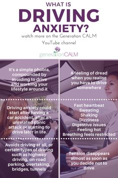Are you scared of driving? Learn about driving anxiety in this video series, how to identify your anxiety triggers, and overcome your fear of driving. Anxiety Panic Attacks, Anxiety Tips, Social Anxiety, Anxiety Relief, What Is Anxiety, Anxiety Thoughts, Anxiety Quotes