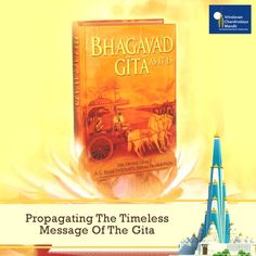 The Chandrodaya Mandir will spread Gita's message of devotion to Lord Krishna. Join hands in spreading the message
