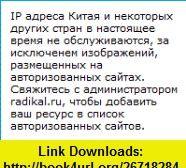 Psychology in Action (8th edition, Copyright 2007) Karen Huffman ,   ,  , ASIN: B0035N1CV0 , tutorials , pdf , ebook , torrent , downloads , rapidshare , filesonic , hotfile , megaupload , fileserve