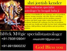 Vashikaran is the power to control one's mind. There are mantras given in the hindu Vedas that empowers a person to control the mind of other pers Call Me Now, Lost Love Spells, Love Problems, Losing A Loved One, Money Spells, Problem And Solution, Relationship Problems, Care About You, Husband Wife