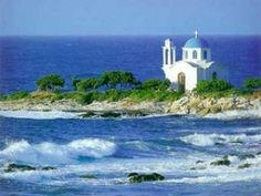 Analypsis Church in Yialiskari, Ikaria, E Aegean Sea, Greece