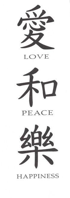 Tattoo designs ideas draw symbols 40 ideas for 2019 Chinese Symbol Tattoos, Japanese Tattoo Symbols, Japanese Symbol, Japanese Tattoo Designs, Chinese Writing Tattoos, Japanese Tatoo, Japanese Kanji, Japanese Letters Tattoo, Chinese Letter Tattoos