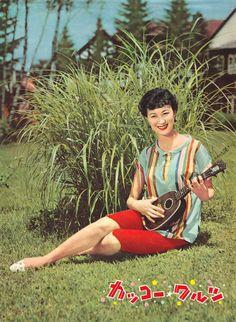 "Kishi Keiko ""Cuckoo Waltz"" from the Heibon magazine, Vintage Ephemera, Vintage Postcards, Vintage Ads, Best Guitarist, Japanese Poster, Band Posters, World Music, Vintage Love, Vintage Pictures"