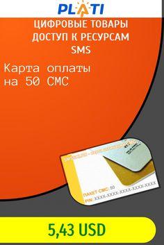 Контрольная работа по теории вероятности Электронные книги Наука и  Карта оплаты на 50 СМС Цифровые товары Доступ к ресурсам sms