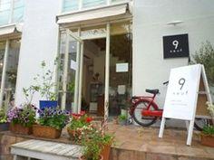 neuf:bakery cafe - |CAFE FILE|カフェ・トライブ