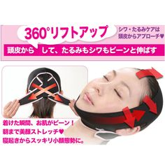 Aliexpress.com : Buy 3D molding sleep with a face lift / oval face shape on TGLOE. $7.29