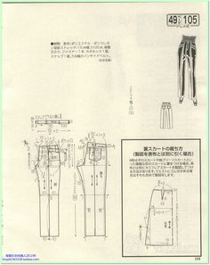 lb2014-8 #sewing #patternmaking  - - - - - - - - - - - - - 4 part divided  pant leg