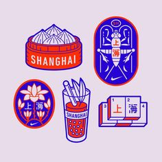 china illustration Cool patch kit for apparel lords in China Logo Design, Poster Design, Art Design, Typography Design, Icon Design, Branding Design, Decoration Design, Identity Branding, Corporate Identity