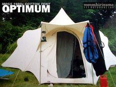 モノシリ沼 555nat.com 1970s-80s アウトドア温故知新 Moss Cotton Tent 1980s OPTIMUM モス・オプティマム・コットンテント(1)