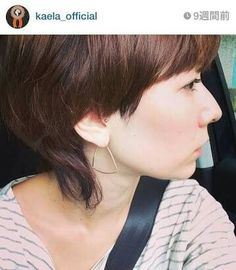 Short Hair With Layers, Layered Hair, Pixie Cut, Short Hair Styles, Idol, Hair Beauty, Hairstyle, Pretty, People