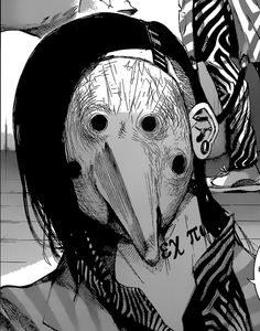 One of Uta's Mask