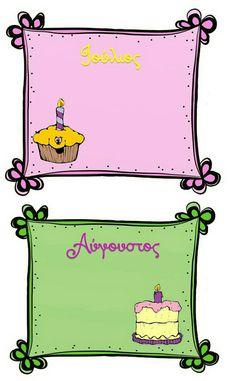 Birthday Board, Etiquette, Toy Chest, Clip Art, Classroom, Teacher, Education, School, Pattern