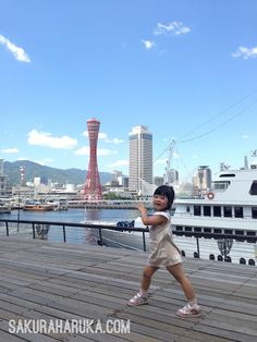 Harbourland in #Kobe, #Japan with a gorgeous view of #KobeTower!