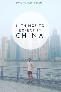 Whilst China is historically fascinating, it isn't the easiest of countries to travel around. Here are 11 things to know before visiting China. South Korea Travel, Asia Travel, Japan Travel, China Travel Guide, Travel Tips, Travel Destinations, Travel Guides, Bejing China, Living In China