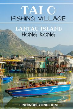 Tai O fishing village on Lantau Island is in total contrast to the crazy city centre of Hong Kong. Click for our things to do in Tai O and how to get there. | Best of Hong Kong | What to do in Hong Kong | Hong Kong's Main attractions | Visiting Hong Kong | Hong Kong on a Budget | Getting to Lantau Island | Hong Kong's Highlights | Visiting Lantau Island |