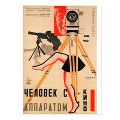 Poster for the Russian avant-garde film The Man with the Movie Camera, Directed by Dziga Vertov and edited by his wife Elizaveta Svilova. Avant Garde Film, Russian Avant Garde, Cinema Posters, Film Posters, Vintage Movies, Vintage Posters, Alexandre Rodtchenko, Russian Constructivism, Soviet Art