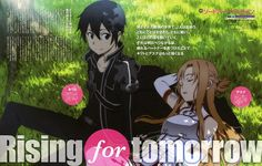 Sword Art Online. Kirito & Asuna