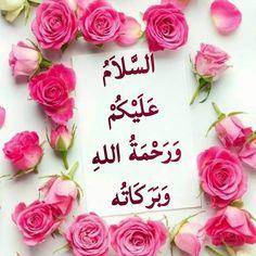 Good Morning Messages, Good Morning Images, Morning Quotes, Image In Arabic, Salam Image, Allah, Assalamualaikum Image, Doa Islam, Islam Quran