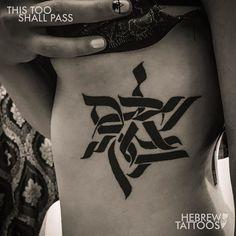 Resultado de imagen para the best magen david tattoo designs Bible Tattoos, Hebrew Tattoos, Tattoo Quotes, Star Tattoos, Tribal Tattoos, Star Of David Tattoo, Tattoo Drawings, I Tattoo, Jewish Tattoo