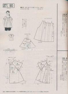 giftjap.info - Интернет-магазин   Japanese book and magazine handicrafts - LADY BOUTIQUE 2013-08