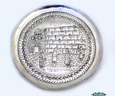 Pasarel - Sterling Silver The Western Wall Decorative & Commemorative Plate, Israel, 1960s. $465.00