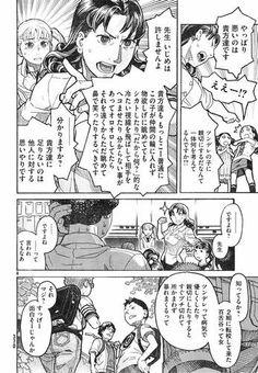 Mozuyasan01_0008_s.jpg