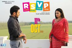 RSVP (Ronde Saare Vyah Picho) HD Official Trailer, Release Date http://youthsclub.com/rsvp-ronde-saare-vyah-picho-hd-official-trailer-release-date/