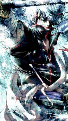 Gintoki Sakata, the mightiest samurai ever.