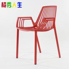 戶外休閑鋁合金椅子洽談時尚金屬餐椅設計師椅展會陽台餐廳椅子-淘宝网全球站