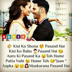 Aツツツ only ur smile Love Quotes Poetry, Love Picture Quotes, Sweet Love Quotes, Girly Quotes, Love Shayari Romantic, Romantic Love Quotes, Love Husband Quotes, Love Quotes For Him, Love Sayri