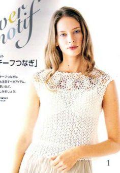 Crochet blouse. — Crochet by Yana
