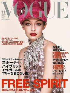 Vogue Japan November 2017 Covers (Vogue Japan)  Luigi & Iango - Photographer Patrick Mackie - Fashion Editor/Stylist Luigi Murenu - Hair Stylist Yumi Lee - Makeup Artist Piergiorgio Del Moro - Casting Director Gina Edwards - Manicurist Gigi Hadid - Model