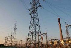 3rd unit of Kamalganga thermal power project gets commercially operational #Odisha #News | eOdisha.OrgeOdisha.Org