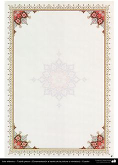 This PNG image was uploaded on November am by user: msoffice and is about Arabesque, Art, Arte, Border, Calligraphy. Frame Border Design, Boarder Designs, Page Borders Design, Islamic Art Pattern, Pattern Art, Motif Arabesque, Islamic Art Calligraphy, Calligraphy Alphabet, Borders For Paper