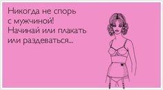 #atkritka #sarcasm