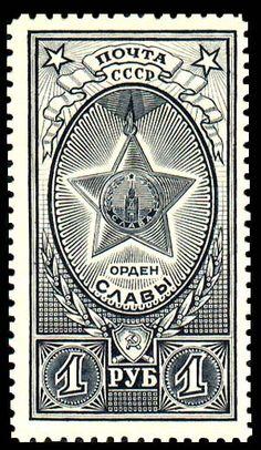 CCCP 1945