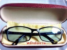 แว่นกรองแสงราคาถูก แว่นกันแสงคอม ซุปเปอร์แว่น กรอบแว่นสายตายาว  http://www.lazada.co.th/1989098.html กรอบแว่นตา +เลนส์สายตาสั้น ( -75 ) กันแสงคอมและมือถือ-รุ่น 88225(สีดำ/ชมพู)แถมฟรี สเปรย์ล้างแว่นตา+กล่องแว่นตา+ผ้าเช็ดแว่น  แว่นกรองแสงราคาถูก แว่นกันแสงคอม ซุปเปอร์แว่น กรอบแว่นสายตายาว