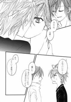 Valentine part 3 ...  Found at the site chocolatparty ...   betrayal knows my name, hotsuma renjou, shūsei usui, uraboku, uragiri, comic