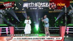 香港官方《中國好聲音》第四季 ||李幸倪 Gin Lee 張暘《紅塵客棧》