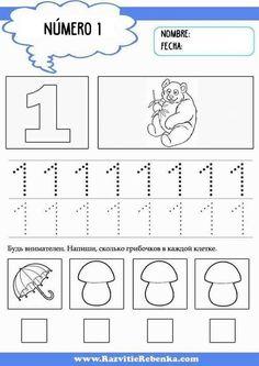 images attach c 9 126 342 Preschool Number Worksheets, First Grade Math Worksheets, Preschool Writing, Numbers Preschool, Handwriting Worksheets, Preschool Learning Activities, Math Numbers, Teaching Kindergarten, Baby Drawing Easy