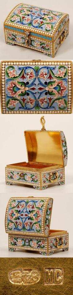 Imperial Russia Saltykov Trunk Shape Box