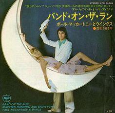 1974.07.10 バンド・オン・ザ・ラン ズー・ギャング(UK pressings)  10thシングル  ◆ポール・マッカートニー : 懐かしいアナログ盤♪