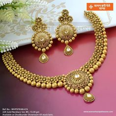 Damas Jewellery Near Me all Earring Organizer Diy below Bridal Gold Necklace Set Design though Jewellery Exchange Scarborough although Online Jewellery Next Day Delivery Fashion Jewelry Necklaces, Fashion Necklace, Gold Necklaces, Damas Jewellery, Diamond Necklaces, Diamond Jewellery, Gold Bangles, Indian Wedding Jewelry, Bridal Jewelry