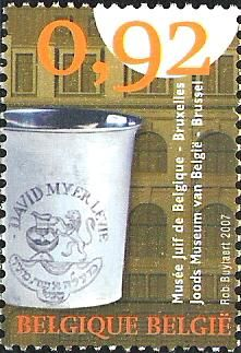 Belgian stamps Small Musea. Jewish Museum of Belgium